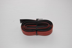 Heat Shrink (1M Red/1M Black) 10mm
